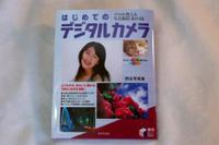 Book0711_04