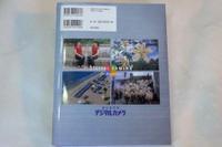 Book0711_07