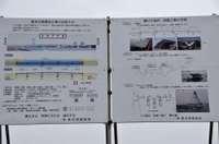 Toyosu_oohashi_080914_22a_harumi